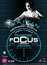 Focus Project w/ Nikitin (RU)